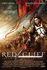 Red Cliff showtimes and tickets