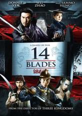 14 Blades showtimes and tickets