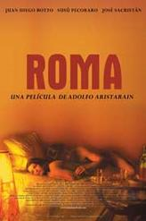 Roma showtimes and tickets