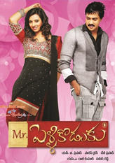 Mr. Pellikoduku showtimes and tickets