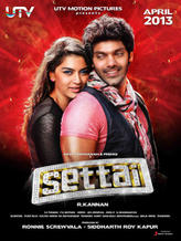 Settai showtimes and tickets
