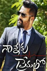 Nannaku Prematho showtimes and tickets