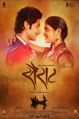 Sairat showtimes and tickets
