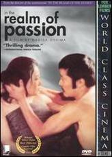 In the Realm of Passion showtimes and tickets