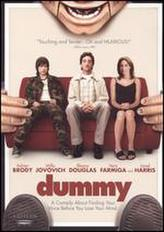 Dummy showtimes and tickets