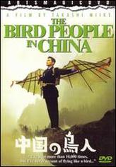 The Bird People of China showtimes and tickets