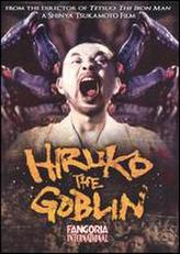 Hiruko the Goblin showtimes and tickets
