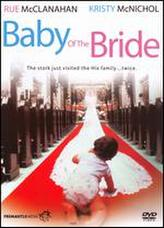 Baby of the Bride showtimes and tickets