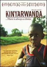 Kinyarwanda showtimes and tickets