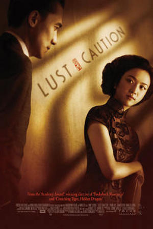 """Poster art for """"Lust, Caution."""""""