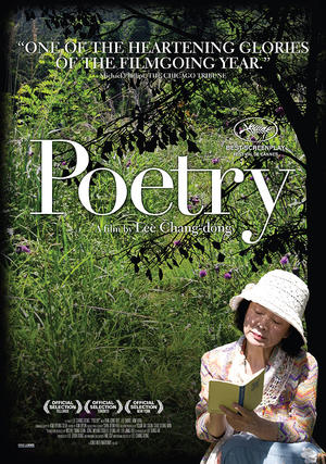 """Poster art for """"Poetry."""""""