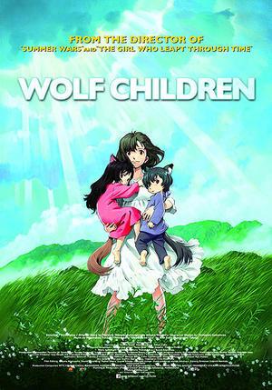 """Poster art for """"Wolf Children."""""""
