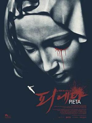 "Poster art for ""Pieta."""