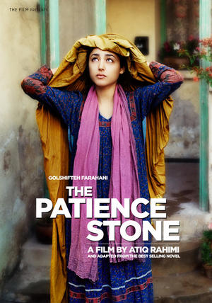 "Poster art for ""The Patience Stone."""