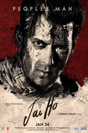 """Poster art for """"Jai Ho."""""""