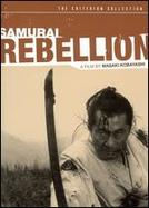 Samurai Rebellion showtimes and tickets