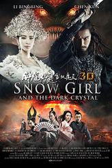 Snow Girl and the Dark Crystal 3D showtimes and tickets
