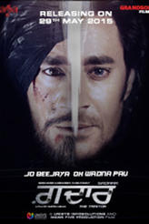 Gadaar - The Traitor showtimes and tickets