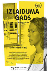 The Lesson (Izlaiduma Gads) showtimes and tickets