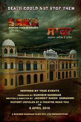 Saka Nankana Sahib De Shaheed showtimes and tickets