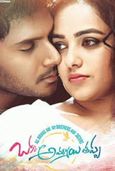Okka Ammayi Thappa (2016) showtimes and tickets