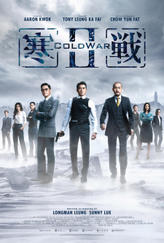 Cold War 2 showtimes and tickets