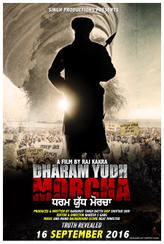 Dharam Yudh Morcha showtimes and tickets
