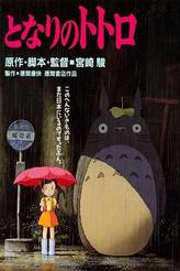 My Neighbor Totoro/Howl's Moving Castle showtimes and tickets