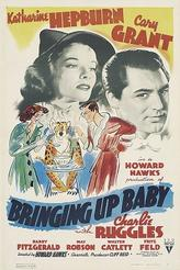 Bringing Up Baby/The Awful Truth showtimes and tickets
