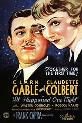 It Happened One Night/The Palm Beach Story showtimes and tickets