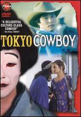Tokyo Cowboy showtimes and tickets