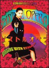 Pistol Opera showtimes and tickets