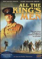 All the King's Men (1999) showtimes and tickets