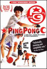 Ping Pong showtimes and tickets