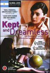 Kept and Dreamless showtimes and tickets