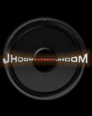 """Poster art for """"Jhoom Barabar Jhoom."""""""