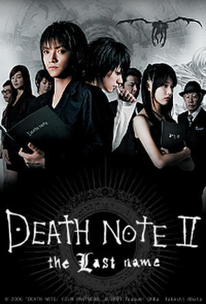 """Poster art for """"Death Note II: The Last Name."""""""