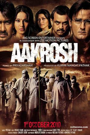 """Poster art for """"Aakrosh"""""""
