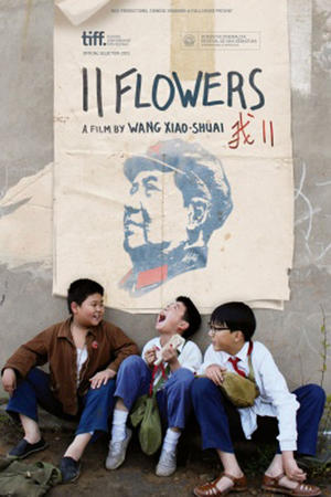 "Poster art for ""11 Flowers."""