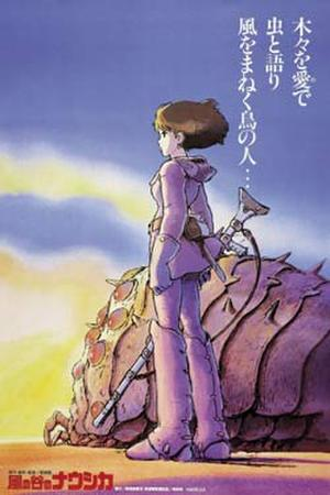 """Poster art for """"Nausicaa of the Valley of the Wind."""""""
