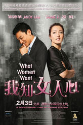 What Women Want showtimes and tickets