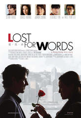 Lost for Words showtimes and tickets
