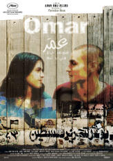 Omar showtimes and tickets