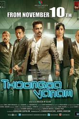 Thoongavanam showtimes and tickets