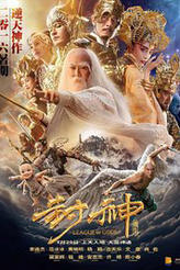 League Of Gods showtimes and tickets