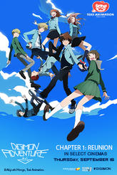 Digimon Adventure tri. -- Chapter 1: Reunion showtimes and tickets