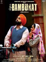 Bambukat showtimes and tickets