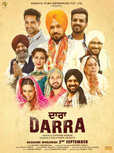 Darra showtimes and tickets