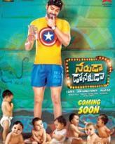Naruda Donoruda showtimes and tickets