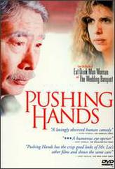Pushing Hands showtimes and tickets